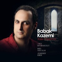Babak-Kazemi-Raze-Cheshmat