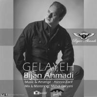 Bijan-Ahmadi-Gelayeh