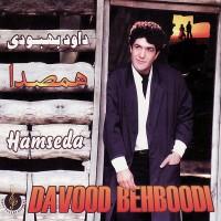 Davood-Behboodi-Ey-Khoda