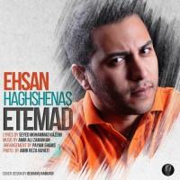 Ehsan-Haghshenas-Etemad