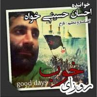 Ehsan-Hosseini-Khah-Roozaye-Khoob