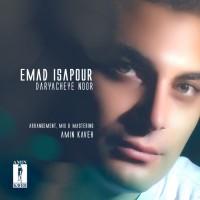 Emad-Isapour-Daryacheye-Noor
