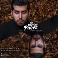 Farhad-Ba-Marefate-Paeez-(Ft-Farzad-Feezer)
