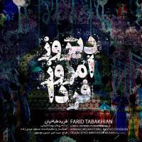 Farid-Tabakhian-Dirooz-Emrooz-Farda