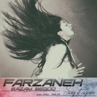 Farzaneh-Bazam-Begoo