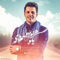 Hadi-Ghasemi-Begoo-Hanooz-Doosam-Dari