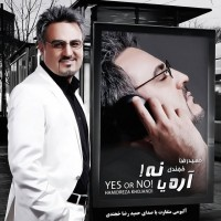 Hamid-Reza-Khojandi-Cheshmat