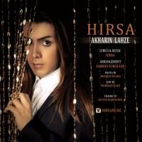 Hirsa-Akharin-Lahze