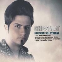 Hossein-Soleymani-Ghesmat
