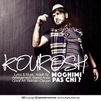 Kourosh-Moghimi-Pas-Chi