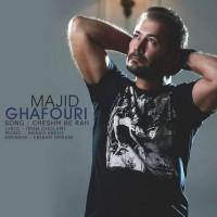 Majid-Ghafouri-Cheshm-Be-Rah