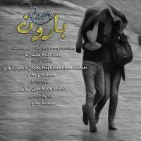 Majid-Zand-Baroon-(Ft-Moein-Shahabi_Moham)
