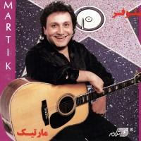 Martik-Faghat-Yekbar