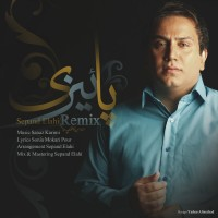 Masoud-Emami-Paeezi-(Remix)