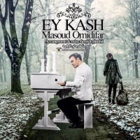 Masoud-Omidifar-Ey-Kash