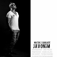 Matin-2-Hanjare-Javonim