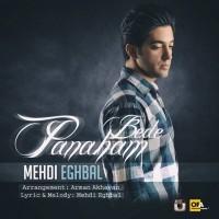 Mehdi-Eghbal-Panaham-Bedeh