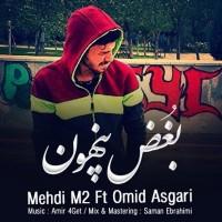 Mehdi-M2-Boghze-Penhoon-(Ft-Omid-Asgari)