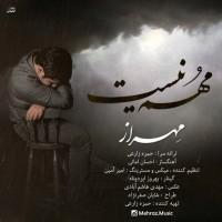 Mehraz-Mohem-Nist
