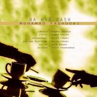 Mohamad-Yaghoobi-Ba-Man-Bash