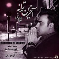 Mohammad-Ali-Seddighi-Akharin-Taraneh
