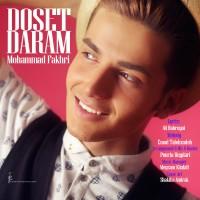 Mohammad-Fakhri-Dooset-Daram