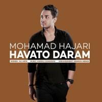 Mohammad-Hajari-Havato-Daram