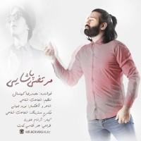 Mohammadreza-Kohansal-Morteza-Pashaei