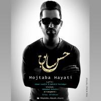 Mojtaba-Hayati-Hese-Sabegh