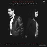 Mojtaba-Rezaei-Bayad-Joda-Beshim