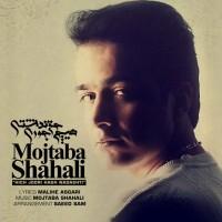 Mojtaba-Shah-Ali-Hich-joori-Hagh-Nadashti