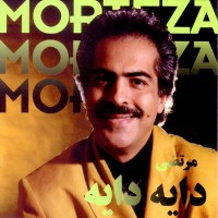 Morteza-Shahre-Man
