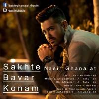 Nasir-Ghanaat-Sakhte-Bavar-Konam