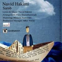 Navid-Hakimi-Sarab