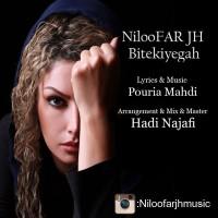 Niloufar-JH-Bi-Tekyegah