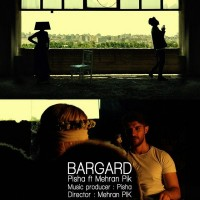 Pisha-Bargard-(Ft-Mehran-Pik)