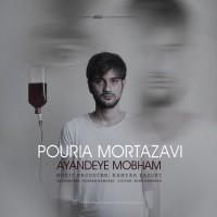 Pouria-Mortazavi-Ayandeye-Mobham