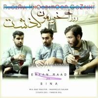 Pourya-Hagh-Paras_Erfan-Raad-Rouzaye-Khoubemoun-Gozasht-(Ft-Sina)