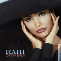 Rahi-Dasta-Bala