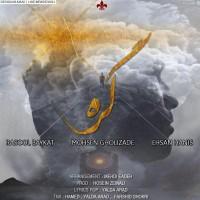 Rasool-Baykat-Gere-(Ft-Mohsen-Gholizade_Ehsan-Hanis)