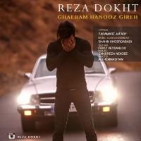 Reza-Dokht-Ghalbam-Hanooz-Gireh