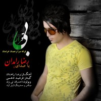 Reza-Rahdan-Bigharar