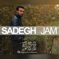 Sadegh-Jam-Do-Rahi