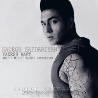 Sadegh-Safdariyan-Yadesh-Raft