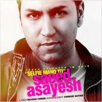 Saeed-Asayesh-Selfie-Mano-To