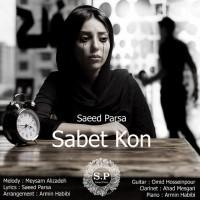 Saeed-Parsa-Sabet-Kon