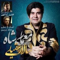 Salar-Aghili-Moammaye-Shah