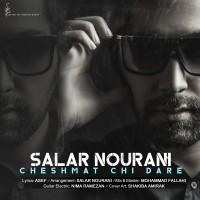 Salar-Nourani-Cheshmat-Chi-Dare