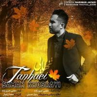 Saman-Khosravi-Tanhae