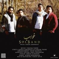 Sol-Band-Khab